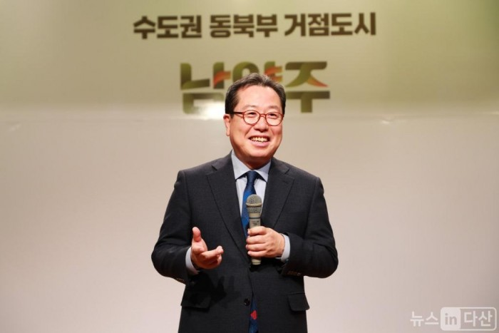0130[자치분권과]남양주시, 2020년 마을공동체 공모사업 설명회 개최 사진1.JPG