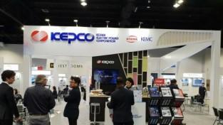한전, 중소기업과 세계 최대 송배전기기 산업 전시회 IEEE PES T&D 참가