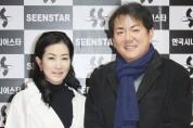 한국시니어스타협회 소속 모델들, 할리우드 위드어 하트 모델쇼 참가